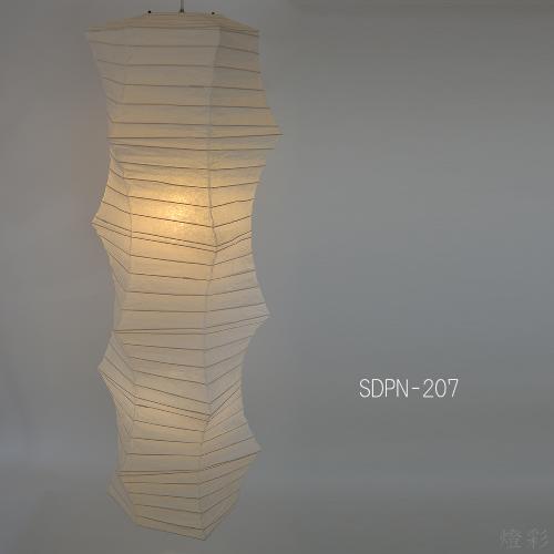 彩光デザイン ペンダントライト インテリア照明 大型照明 2灯 揉み紙 しろ 白 ホワイト white 吹き抜け 和室 和風 和紙 おしゃれ きれい かわいい SDPN-207 揉み紙