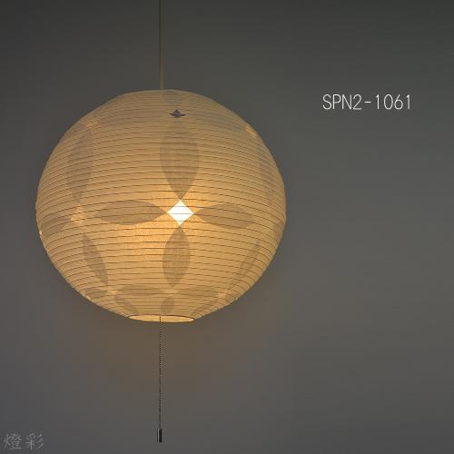 彩光デザイン 和紙 照明 ペンダントライト 2灯 100w 花 お花 フラワー しろ 白 ホワイト white オシャレ きれい 上品 かわいい モダン SPN2-1061 フラワーWH