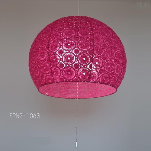 彩光デザイン 和紙 照明 ペンダントライト 2灯 100w 宙シリーズ 桃 桃色 ピンク pink オシャレ きれい 上品 かわいい モダン SPN2-1063 宙PK
