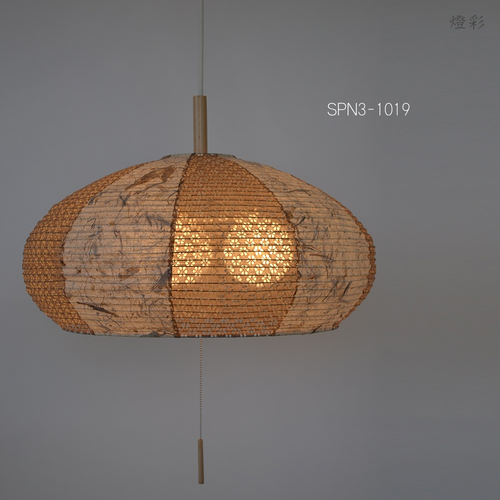 彩光デザイン 和紙 ペンダントライト 和風 照明 3灯 ツイン バナナ 和室 おしゃれ きれい かわいい SPN3-1019 ツインバナナ