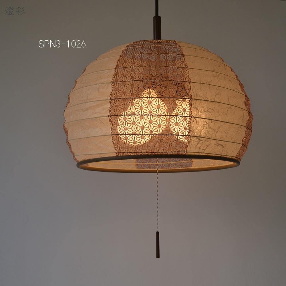 彩光デザイン 和紙 布地 照明 ペンダントライト 3灯 麻葉 雲龍 茶色 ブラウン brown かわいい おしゃれ きれい 和風 SPN3-1026 雲龍BE×麻葉唐茶