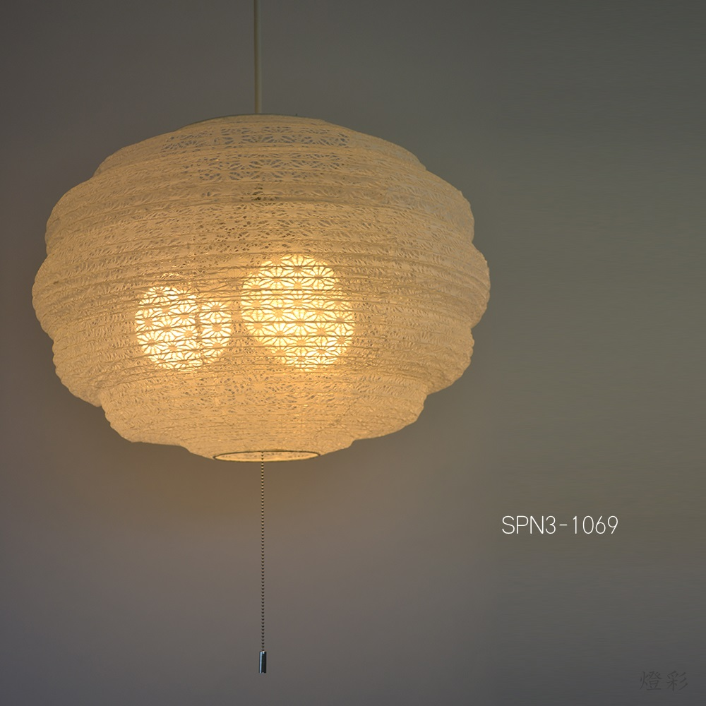 彩光デザイン 和風 照明 ペンダントライト 白 しろ white ホワイト おしゃれ きれい かわいい モダン 麻葉 SPN3-1069 麻葉白