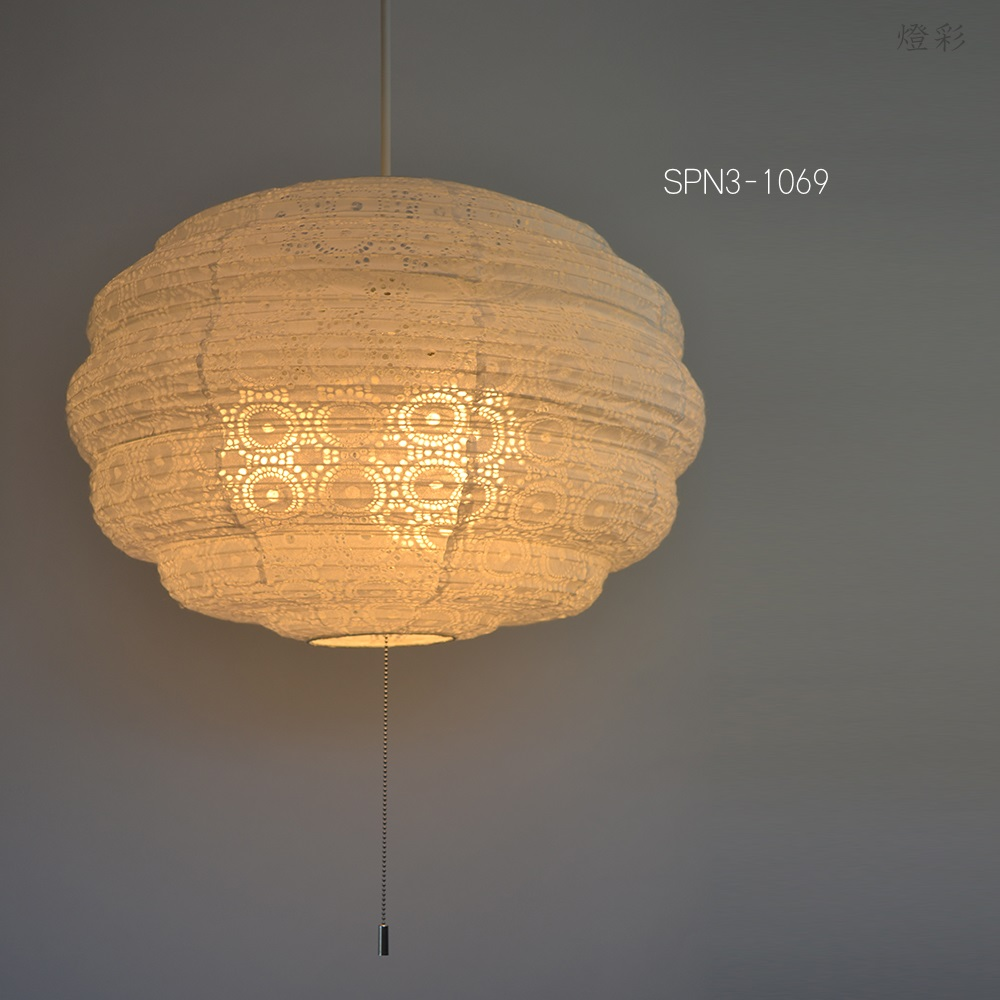 彩光デザイン 和風 照明 ペンダントライト 白 しろ white ホワイト おしゃれ きれい かわいい モダン 宙白 SPN3-1069 宙白