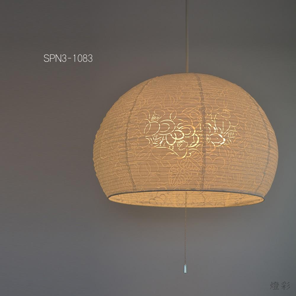 彩光デザイン 和紙 布地 照明 ペンダントライト 3灯 しろ 白 ホワイト white 椿 つばき かわいい おしゃれ きれい 和風 SPN3-1083 椿