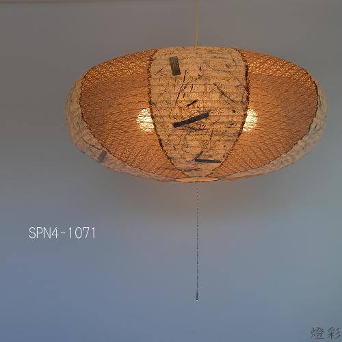 彩光デザイン ペンダントライト 4灯 和室 和風 和紙 ツイン バナナ紙 大型 インテリア照明 シンプル おしゃれ かわいい きれい SPN4-1071 ツインバナナ