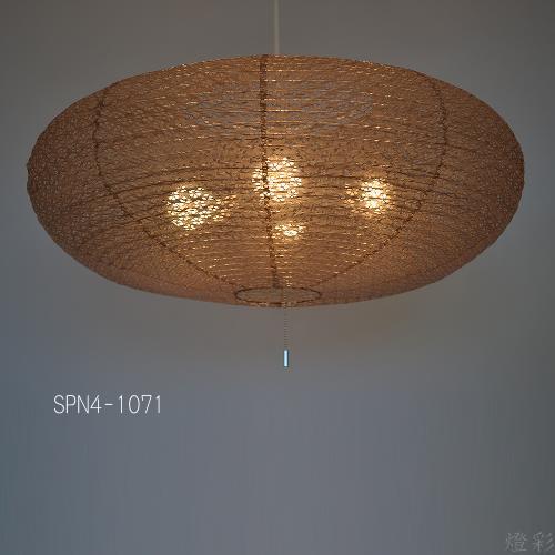 彩光デザイン ペンダントライト 4灯 和室 和風 和紙 梅 小梅 茶 茶色 ブラウン brown 大型 インテリア照明 シンプル おしゃれ かわいい きれい SPN4-1071 小梅茶