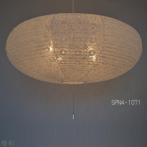彩光デザイン ペンダントライト 4灯 和室 和風 和紙 宙 しろ 白 ホワイト white 大型 インテリア照明 シンプル モダン おしゃれ かわいい きれい SPN4-1071 宙白