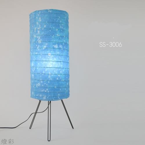 彩光デザイン スタンドライト フロアライト インテリア照明 和室 和風 和紙 1灯 LED電球 あお 青 青色 ブルー blue おしゃれ きれい かわいい SS-3006-LD ラグーン