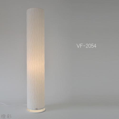 彩光デザイン 和紙 照明 フロアライト しろ 白 ホワイト white シンプル おしゃれ きれい かわいい VF-2054 舞姫