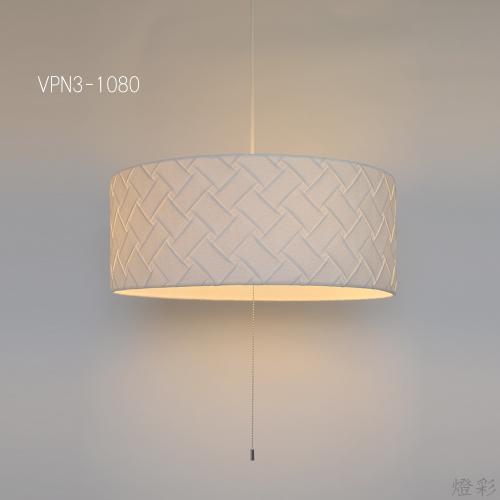 彩光デザイン 和紙 照明 ペンダントライト 3灯 プリーツ しろ 白 ホワイト white きれい おしゃれ かわいい 上品 VPN3-1080 織姫