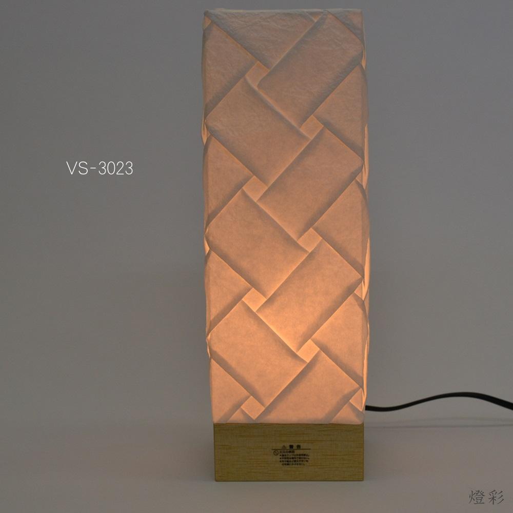 彩光デザイン 和紙 照明 テーブルランプ しろ 白 ホワイト white 手織り おしゃれ きれい かわいい VS-3023 織姫WH