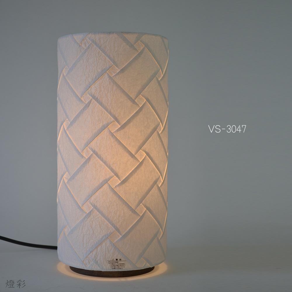 彩光デザイン 和紙 照明 テーブルランプ しろ 白 ホワイト white 手織り おしゃれ きれい かわいい VS-3047 織姫WH