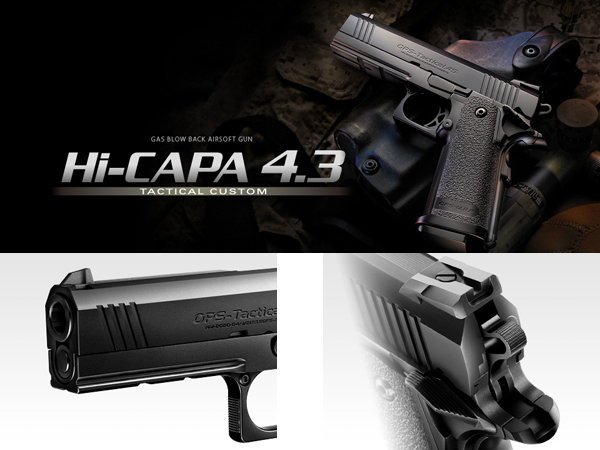 即納可能!在庫あり!<東京マルイ>【ガスブローバック】戦術敵に磨きをかけた、セミコンパクトモデル Hi-CAPA4.3 Tactical Custom【対象年令18才以上】10P07Nov15