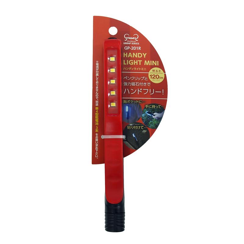 20万本売れた 富士倉LEDペン型ライトGP-201。SMDチップで明るく小型で便利。【・税込1,000円ポッキリ】ヘッドライトのサブにも 10P03Dec16