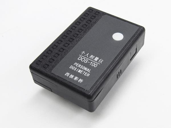 ◆1つだけ入荷しました 放射能測定器 532P15May16