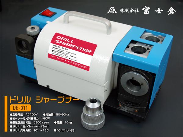 日本最大のブランド 【ドリル研磨機】コレット11個付属 シンニング付《高性能機がお買得価格》【ドリル 研磨機】10P18Jun16:DIYとか本舗-DIY・工具