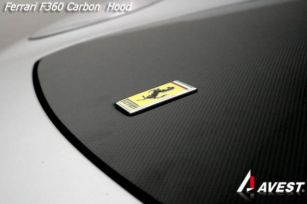 フェラーリ F360 ボンネット フード Ferrari パーツ カーボン AVEST 交換[車用品 カー用品 カスタム カスタマイズ パーツ 部品 made in japan 日本製 diy 360]