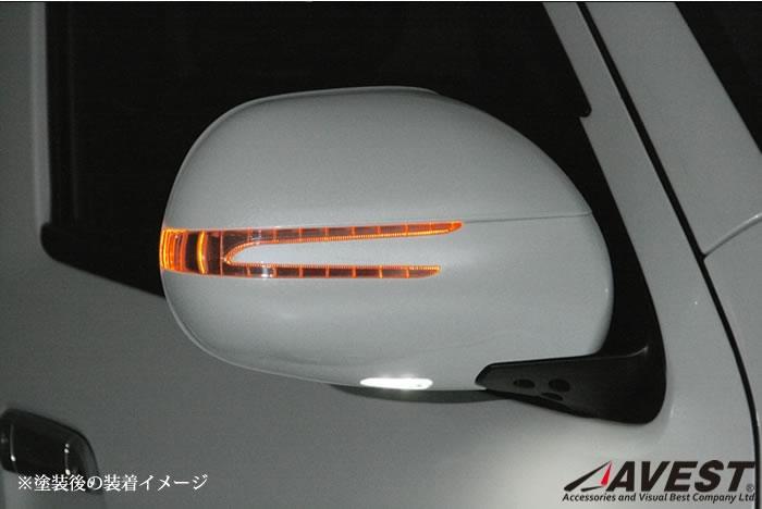 ハイエース 200系 ドアミラー ウインカー/ミラーカバー ギザギザアロータイプ 未塗装 AVEST