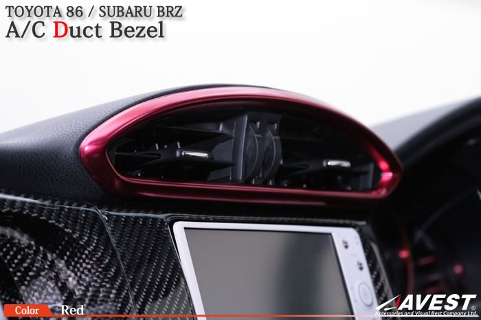 トヨタ 86 ZN6/スバル BRZ ZC6 エアコン ダクト ベゼル レッド AVEST[吹き出し口 カバー 内装 パーツ]
