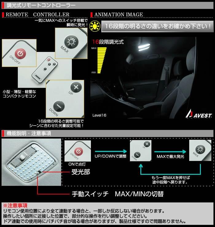 标 20 vellfire LED 灯特殊模型 AVEST 野生乐天打扮的远程控制类型