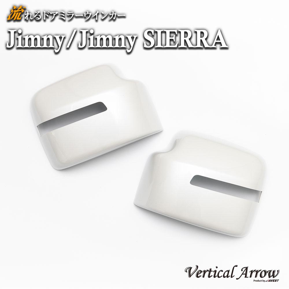 [Vertical Arrow] TypeZs - ジムニー/ジムニーシエラ 専用カバー ホワイト