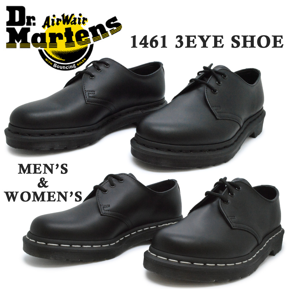 Dr.Martensドクターマーチン14345001CORE 1461 1461 メンズ MONOコア 1461 モノユニセックス モノユニセックス メンズ レディース ローカットシューズ 紐靴 皮靴, Grande shop:5cc9391f --- finfoundation.org