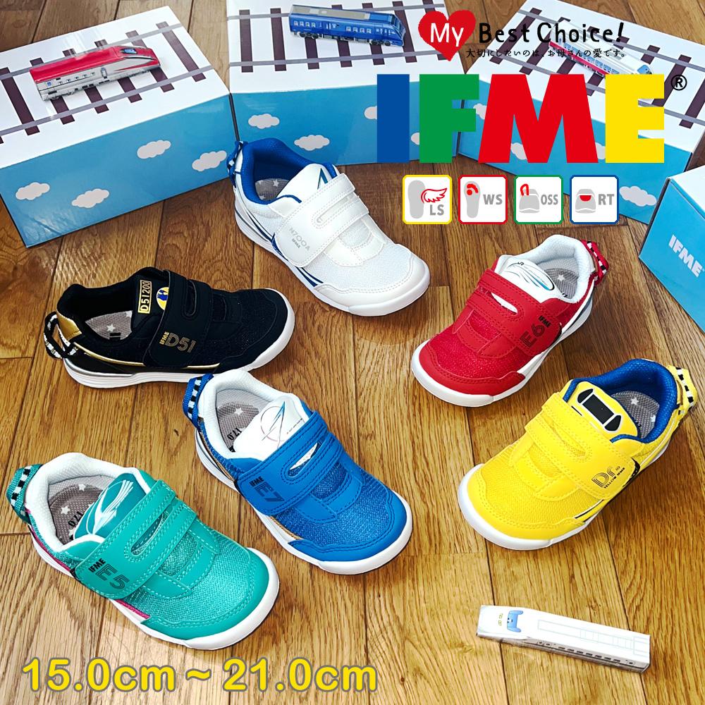 イフミー 新幹線 トレイン 靴 子供靴 IFME 大決算セール TRAIN キッズ 20-1309 22-0108 スニーカー 鉄道コラボ 70%OFFアウトレット ジュニア