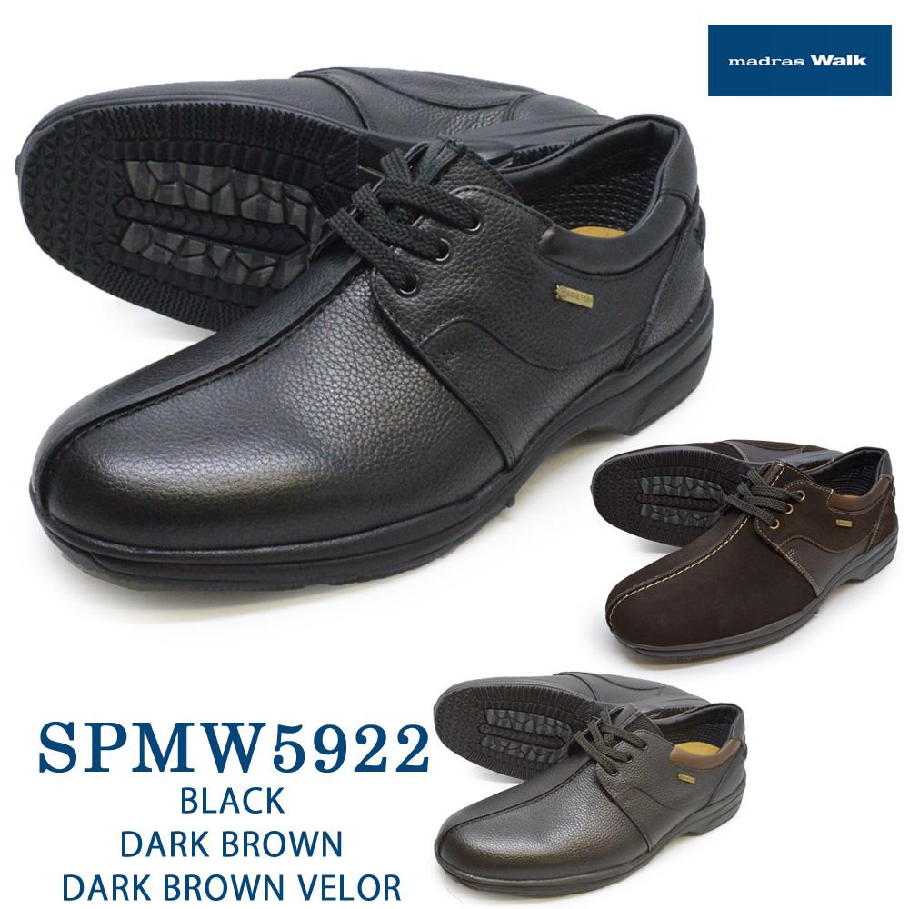 madras WalkマドラスウォークSPMW5922メンズ スニーカー ローカット シューズ 靴 運動靴 ジョギング ウォーキング 散歩 紳士靴