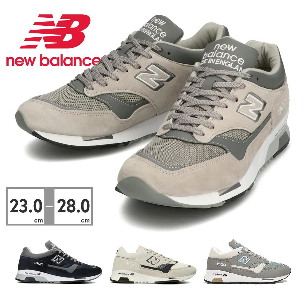 即日出荷 new balance ニューバランス M1500 ENCAP スニーカー メンズ PGL 安心の定価販売