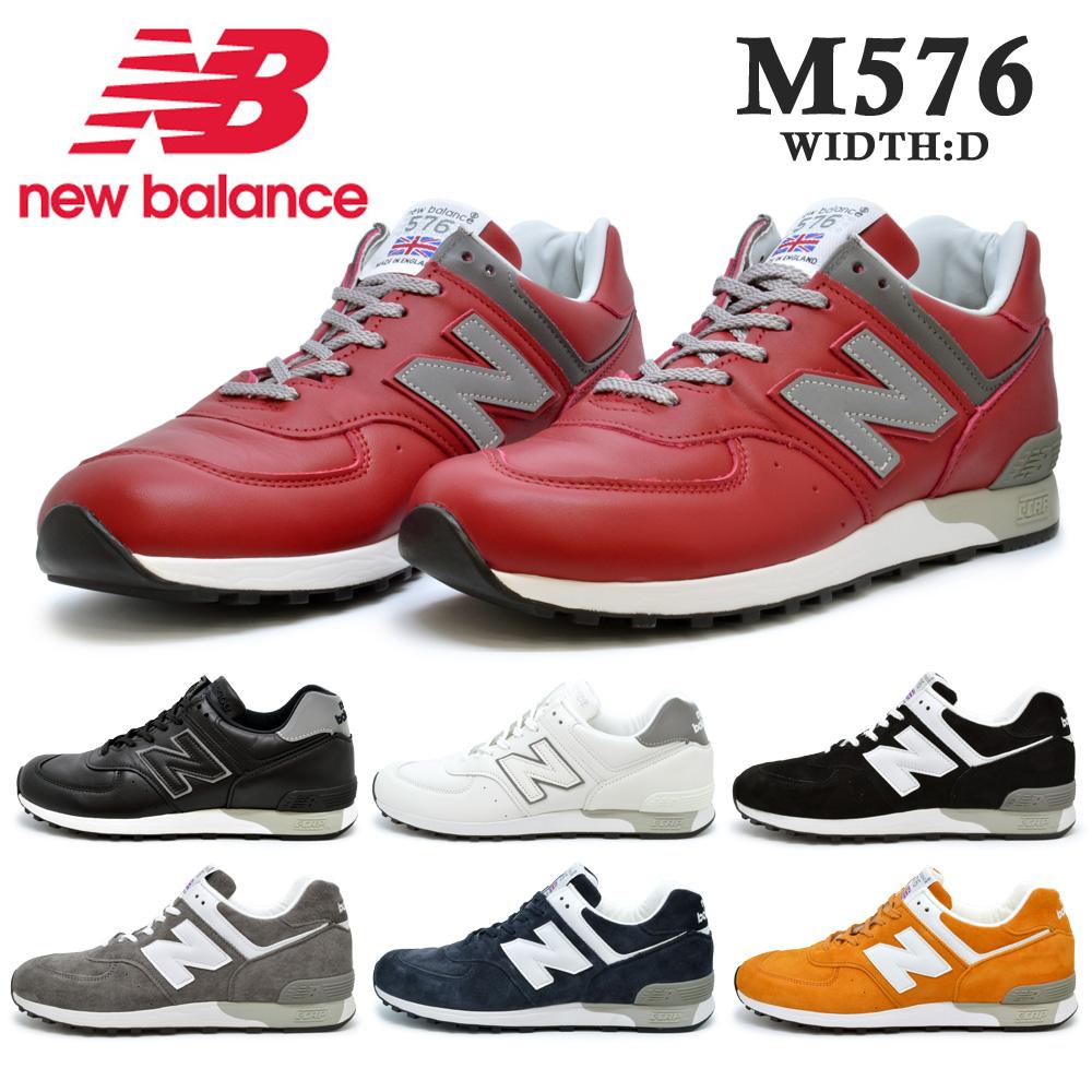 new balance ニューバランス M576 NLI:BLACK(ブラック) NNV:NAVY(ネイビー) CKK:BLACK BEIGE(ベージュ) RED(レッド) メンズ MADE IN USA ライフスタイル ランニング