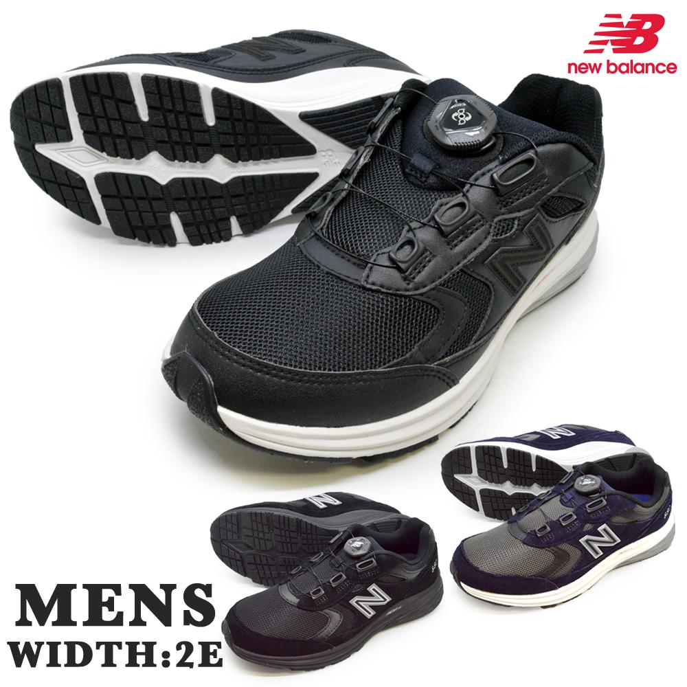 new balance ニューバランスMW880BC3/N3メンズ スニーカー ローカット シューズ 紐靴 運動靴 ランニング ジョギング ウォーキング トレーニング ダイエット ワイズD 紳士靴