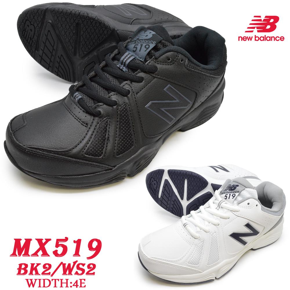 ニューバランス new balance MX519