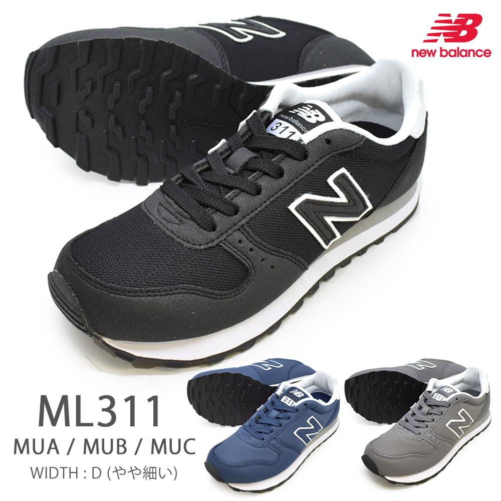 new balance ml311