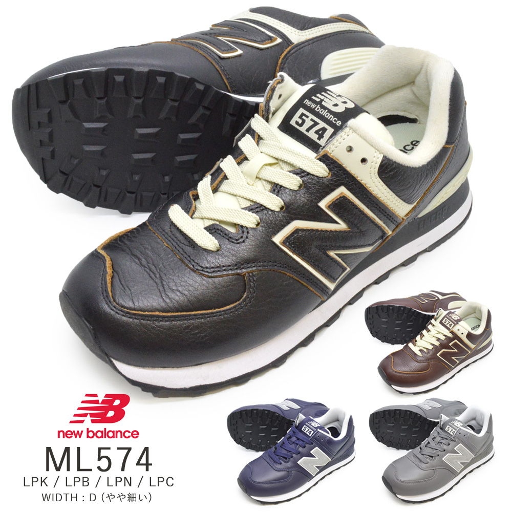 new balance 574 lpb