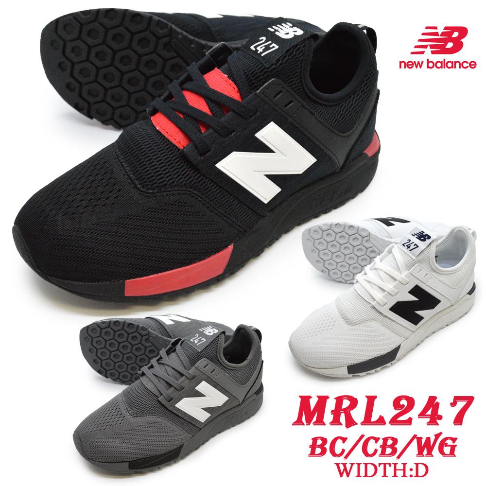 new balance nb-070