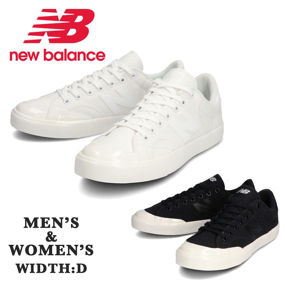 new balance proct