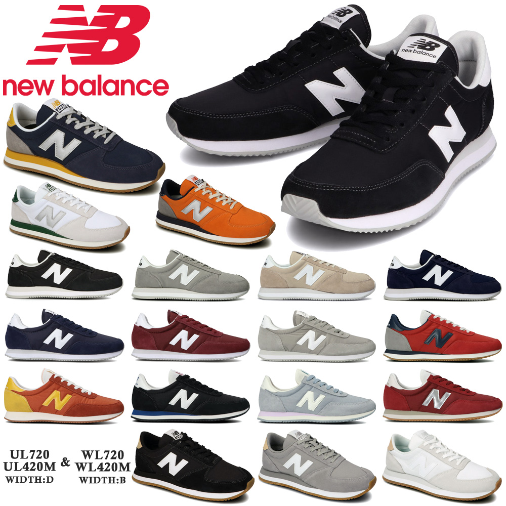 new balance mw