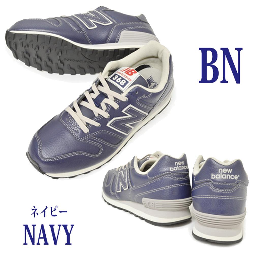【お買い物マラソン】new balance ニューバランスW368LBL:BLACKブラックBN:NAVYネイビーBW:BROWNブラウンレディース スニーカー ランニング ウォーキング ローカット