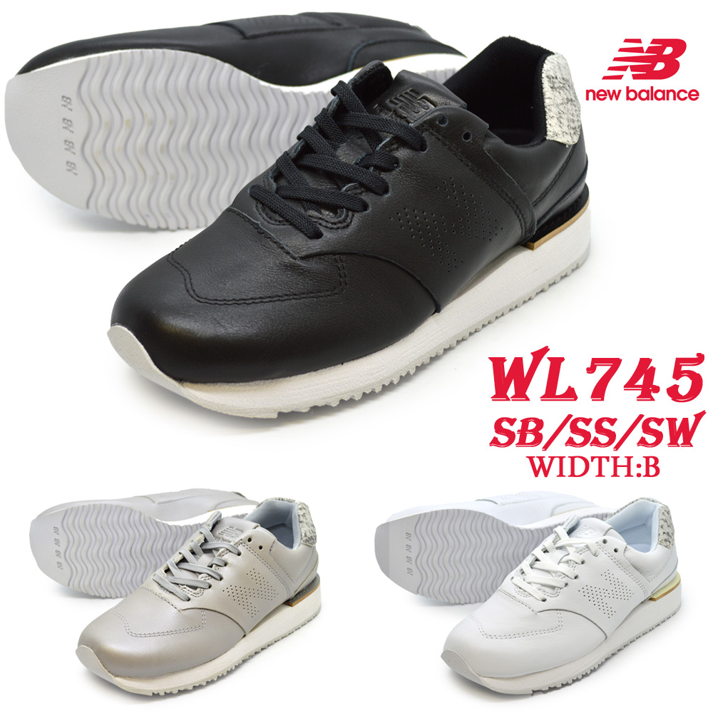 new balance wl745