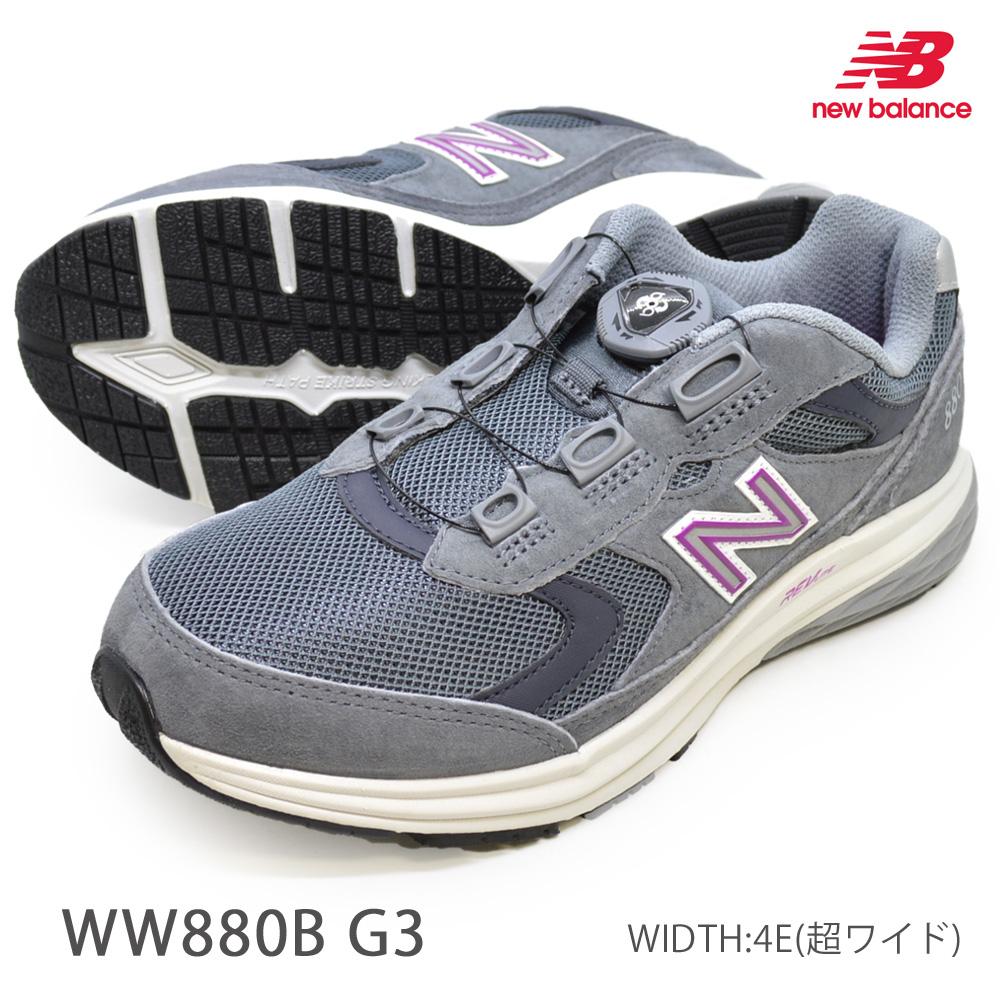 new 靴 balance ニューバランスWW880Bレディース スニーカー ローカット WW880 靴 運動靴 スニーカー BG3 ランニング ジョギング ウォーキング トレーニング ダイエット ワイズ4E 婦人靴 WW880 BG3, EYE PLANET:9a63f183 --- finfoundation.org