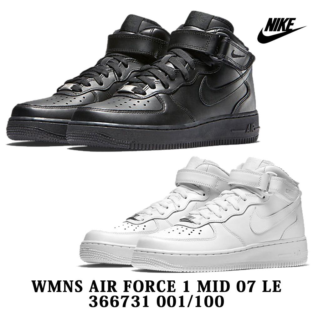 NIKE ナイキ 366731 WMNS AIR FORCE 1 MID 07 LE ウィメンズ ナイキ エア フォース 1 ミッド 07 レザー 001:BLACK 100:WHITE スニーカー レディース バスケットボールシューズ ミッドカット