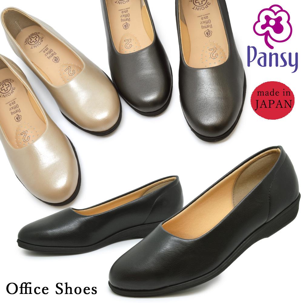 Pansy パンジー 4060 レディース 婦人靴 フォーマルシューズ オフィス 仕事 安心の定価販売 低反発クッション 安心 パンプス 靴 冠婚葬祭 優しくフィット 抗菌 ローヒール 銀イオン 在庫一掃 PS4060