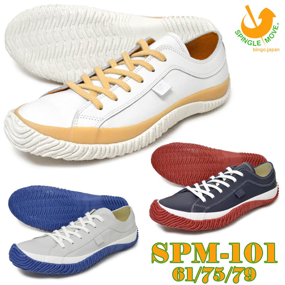 spingle move スピングルムーブ SPM-101 61/75/79 ユニセックス メンズ レディース スニーカー ローカットシューズ レースアップ 紐靴 カジュアル おしゃれ 大人 男性 女性 紳士靴 婦人靴 プレゼント ギフト 日本製