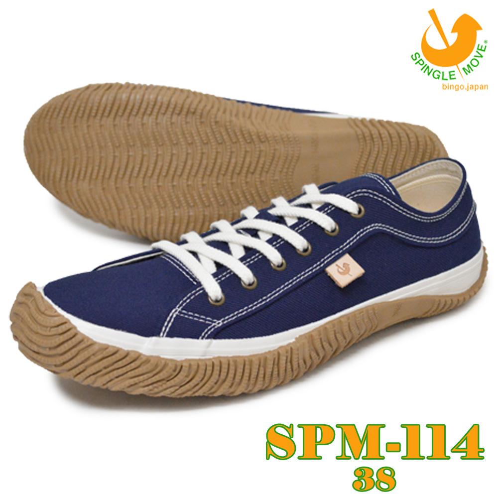 spingle move スピングルムーブ SPM-114 38 ユニセックス メンズ レディース スニーカー ローカットシューズ レースアップ 紐靴 カジュアル おしゃれ 大人 男性 女性 紳士靴 婦人靴 プレゼント ギフト 日本製