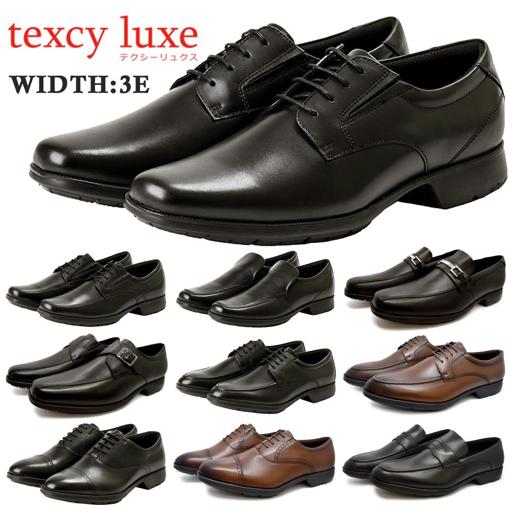 テクシー 爆買いセール リュクス ビジネスシューズ アシックス texcy luxe asics trading メンズ 紳士靴 フォーマル 7772 7771 本革 TU-7768 7775 リクルート 7773 7774 7770 仕事 在庫一掃 7769