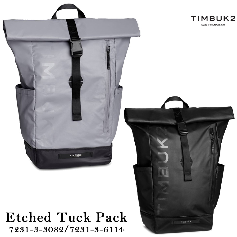TIMBUK2 ティンバック2 7231-3-3082 7231-3-6114723133082 723136114 Etched Tuck Packエッチドタックパック バッグ バック デイパック バックパック リュック カバン スタイリッシュ