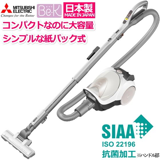あす楽 国内正規品 新品 送料無料 2021年 新製品 日本製 三菱 紙パック式 掃除機 Be-K 軽量 抗菌 かるスマ 1.5L 紙パック付き サッシノズル TCFJ2A コンパクトなのに大容量 TC-FJ2A タービンブラシ TC-FJ2A-C アイボリー アイテム勢ぞろい