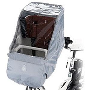 【送料無料】 ブリヂストン bikke POLAR用 フロントチャイルドシートルーム FCC-FCR LB ブルーグレー