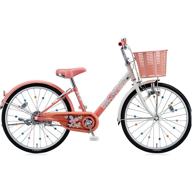 ブリヂストン 子供用自転車 エコパル EP00 ピンク 20インチ 【2018年モデル】【完全組立済自転車】