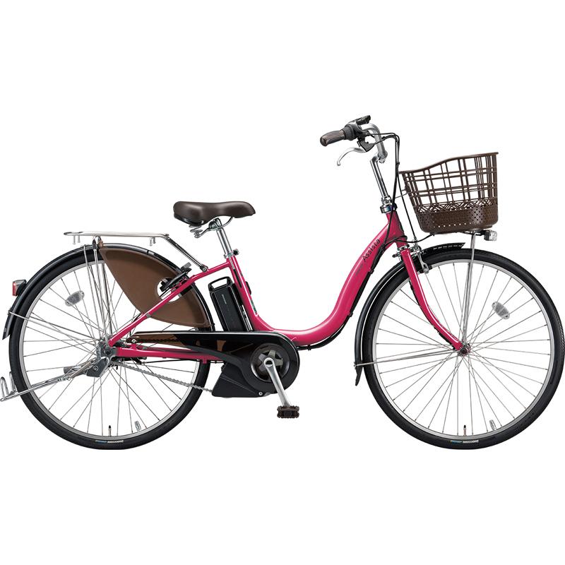 ブリヂストン 電動自転車 アシスタ デラックス A6DC39 E.Xディープピンク 【2019年モデル】【完全組立済自転車】